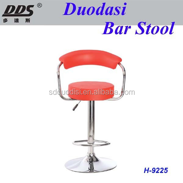 Modern Contemporary Omicron Bar Counter stools Adjustable Stool Set H-9225