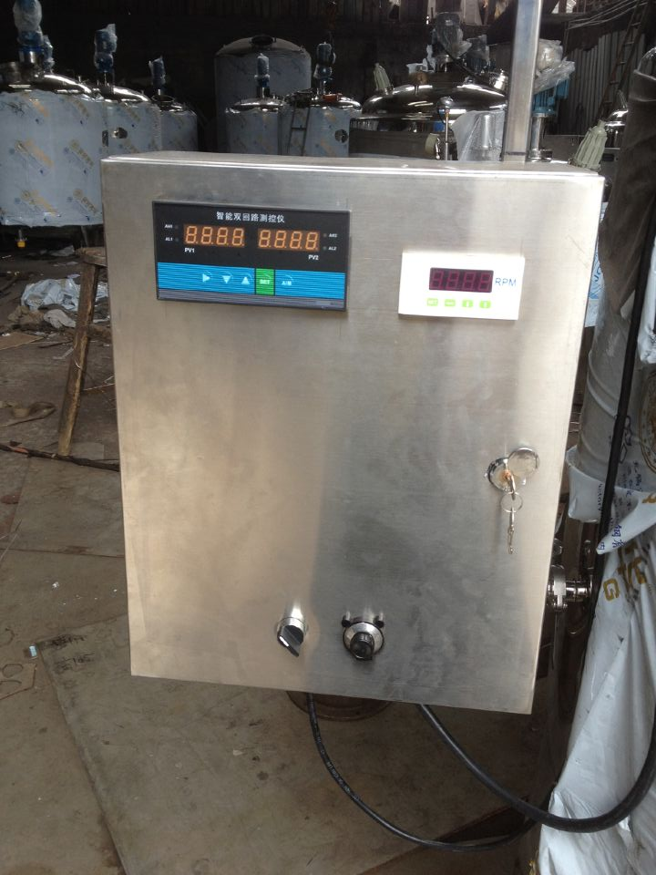 500L pharmaceutical blending tank