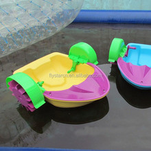 small hand cranking peddle plastic floating toy boats