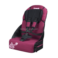 2015 foldable portable baby car booster seat