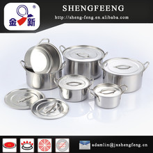 Stainless steel Stock Pot/shallow set/cookware 12PCS