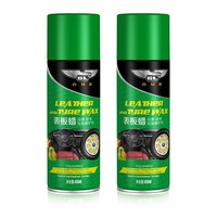 450ml auto leather clean car dashboard wax spray
