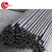 1018 20mm Cold Drawn Bright Round Carbon Steel Bar