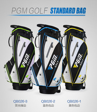 Product Details Nike Performance Hybrid Carry Golf Bag/Golf Stand Bag