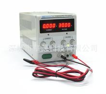 CE UL 30V5A certificate PS-305DF regulated power supply testing and maintenance of plating car power supply
