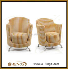 Metal leg design fabric single sofa chair