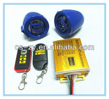 alarm moto/2.5 inch motorcycle alarm/anti-theft alarm with remote control