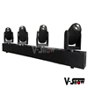 Wholesale party item 4 moving head dmx stage lighting 4 head knight beam