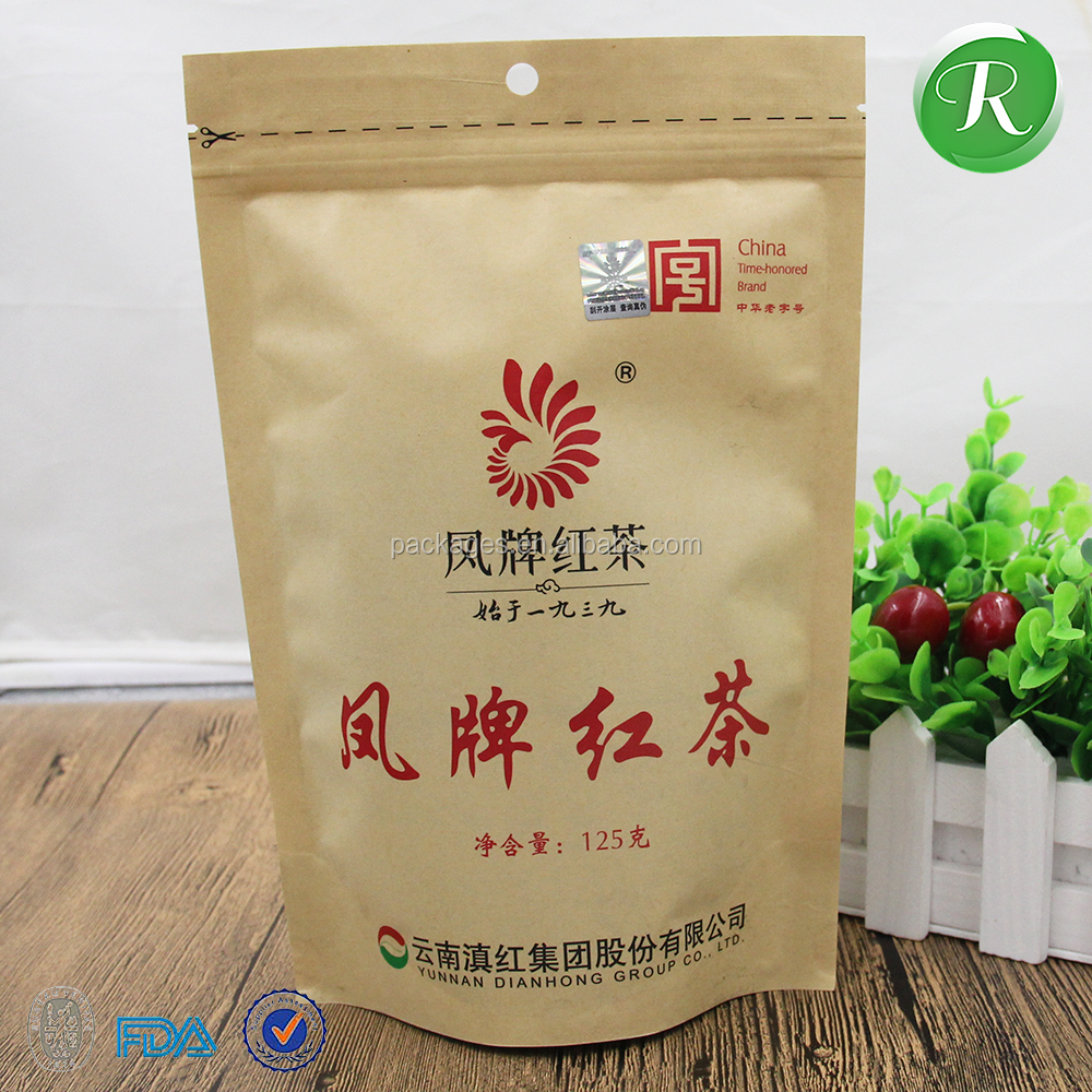 500g Dried Food Products Stand Up Food Bags