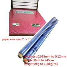 mattress pvc printed free chinese blue film