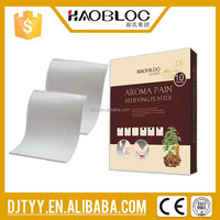 2016 Alibaba Express Chinese Herbal Aroma medical Product/Aroma Plaster