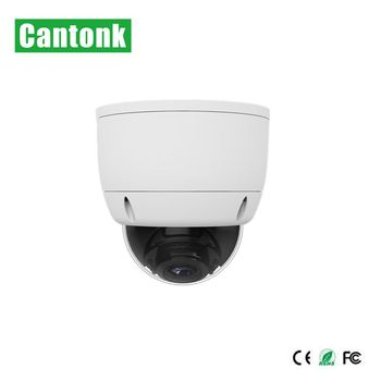 cctv camera 4mp 5x ip camera motor zoom auto focus lens