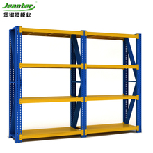 Easy knock down steel library magazine display metal filing racks for cabinets