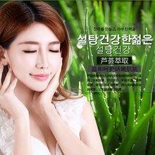 Best Selling private label Anti-Wrinkle Moisturizing Korea 100% natural aloe vera silk facial mask sheet whitening facial mask