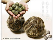 Blooming Tea,Flower Tea Ball,Natural Flower Blooming Artistic Green Tea Health Beautiful Random