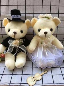 Valentine Bears Wholesale Suppliers Manufacturers Alibaba