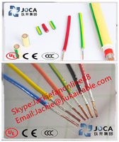 made in china 0.6/1kv cu/al conductor pvc/pe sheath 2 core fire resistant 8mm pvc power cable