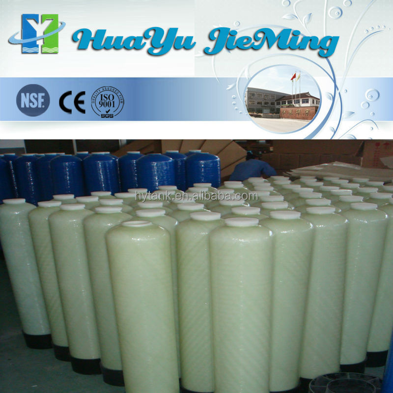 1044 frp quartz tank/frp tank for quartz sand filter