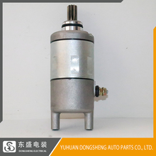 superior quality ATV engine starter motor For Off-road motorcycle