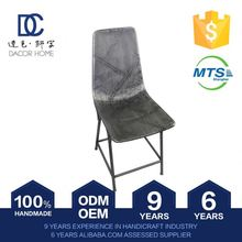 Fashion Designs Lowest Price Super Quality High-End Metal Side Chair