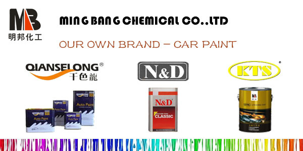 China custom car refinish paint colors