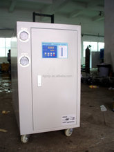 Industrial midea highly efficient water cooled chiller