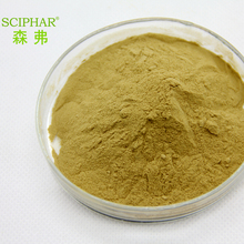hydrolyzed Ulva lactuca extract