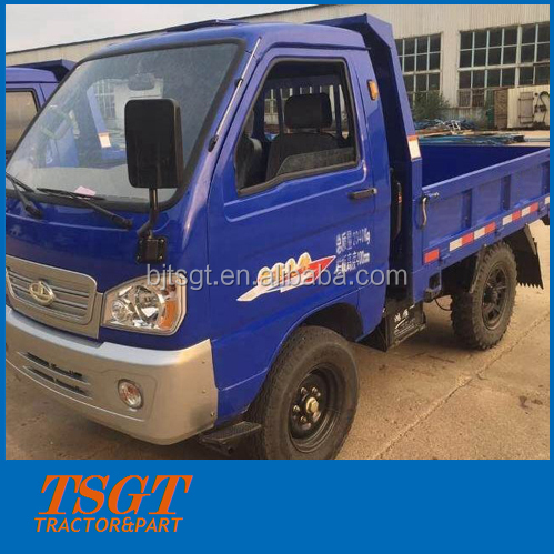 best quality four-wheeled diesel tricycle light truck/lorry with cabin 7 shift/hydraulic dumping system