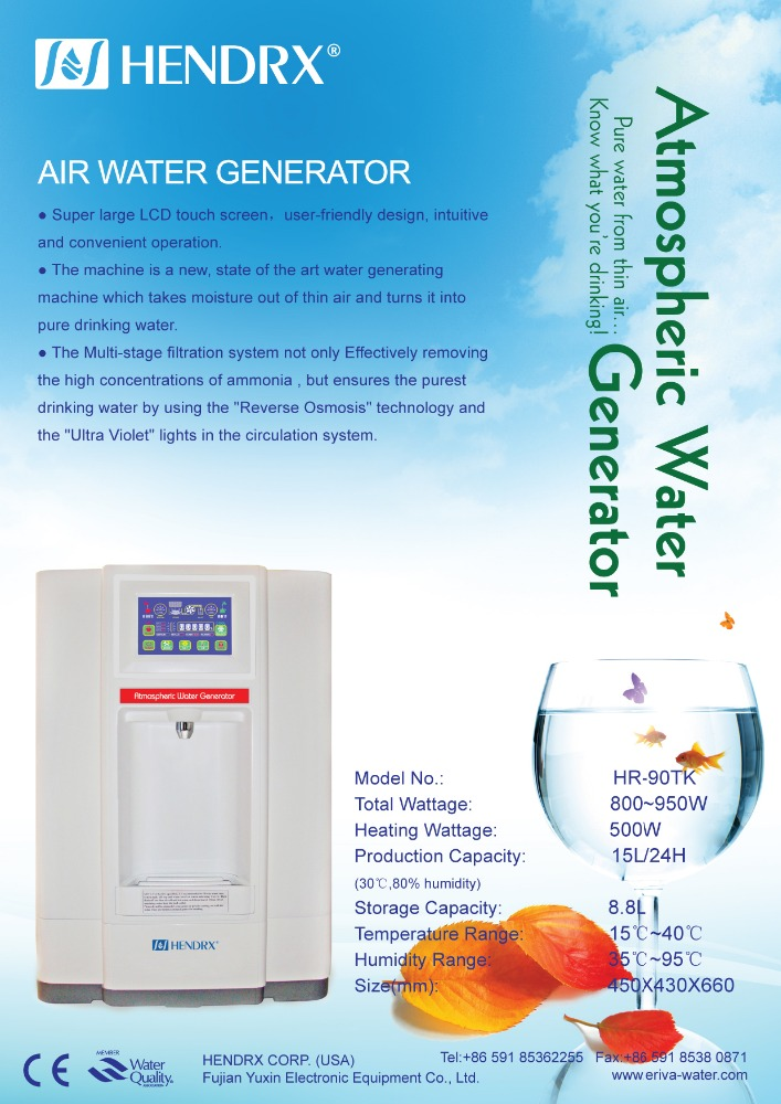 Family Atmospheric Water Generator-Air Water Dispenser