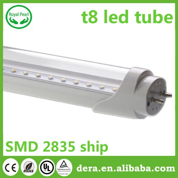 2835smd UL TUV 600mm all in one t8 red tube pakistan