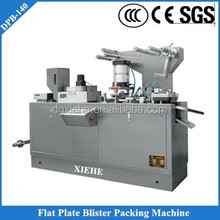 Automatic High Speed Capsule Packing Machine Blister Vacuum Forming