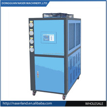 China plastic industry air cooled water chiller supplier