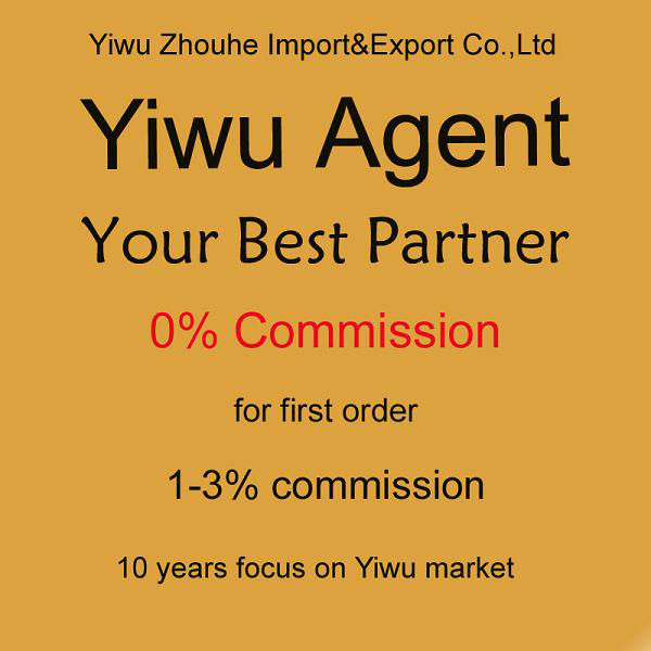 Yiwu international commodity city china suppliers printing company
