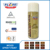 Wood Doors Paint Colors Aerosol Spray Paint