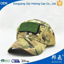 pretty 100% cotton embroidered baseball cap flat hat factory wholesale military hats army beret caps