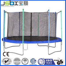 TUV GS Certificated Active Trampoline
