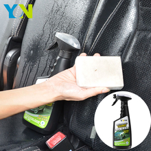 Long Lasting car Dust Remover Windshield Washer Concentrate Cleaner