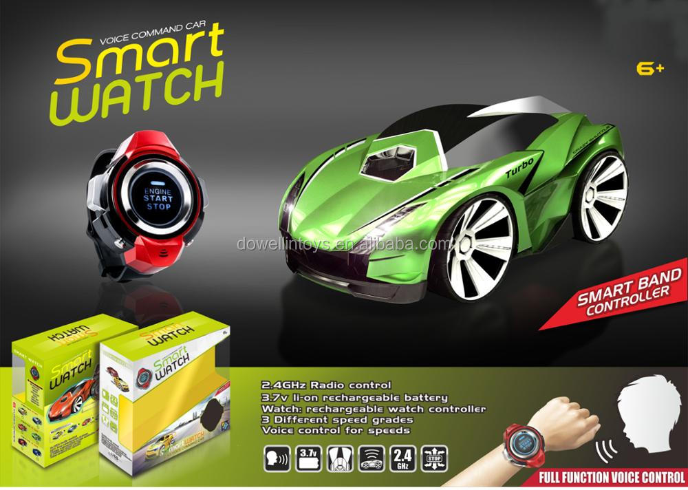 DWI Dowellin Hot selling Engine start Voice control car toy for kids toys