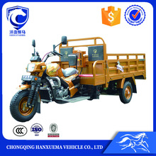 three seats cargo adult three wheel motorcycle