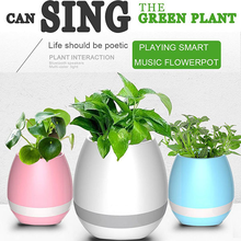 XMW Smart Touch Plant Piano bluetooth music dancing flower pot