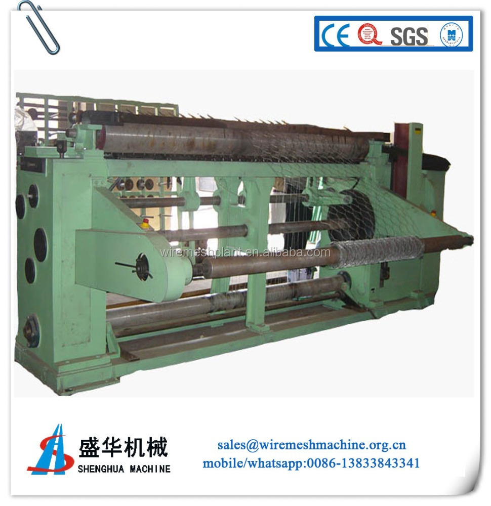 High capacity Gabion mesh machine/gabion basket making machine