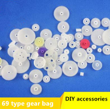 Plastic gear robot accessories DIY model gear bag