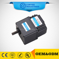 Electric vehicle brushless dc gear motor