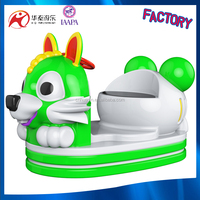 Amusement park bumper car electric bumper car mini bumper car for sale