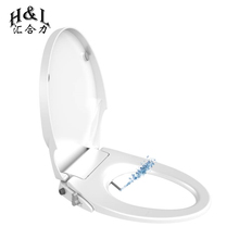 PP material Vshape hygienic toilet seat with no electric bidet seat