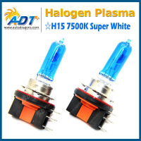 2017 hot sale Super white h15 auto bulb Standard Wattage 55W h15 bulb