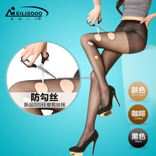 2015 new arrival Cheap top grade black color pantyhose for women 6028