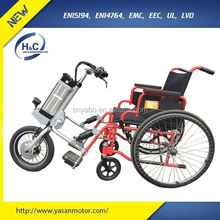 2016 new products electric handcycle for elderly people, electric wheelchair for sale