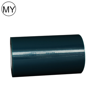 spray coating aluminum profile protective film