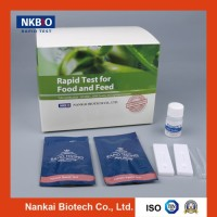 Tylosin Rapid Diagnostic Test Kit for Honey(Honey Antibiotics Test)